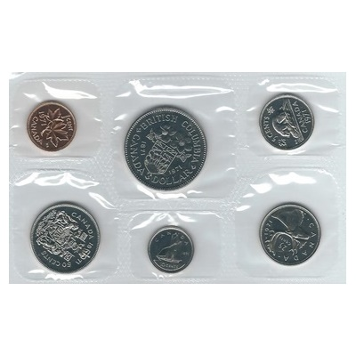 1971 Canadian Mint Uncirculated Set